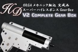 ORGA V2 Complete High Response Gearbox(F) for AEG