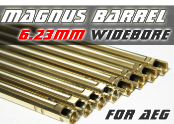 Magnus Barrel for AEG - 260mm