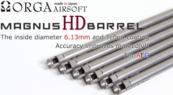 MagnusHD Barrel for AEG - 260mm