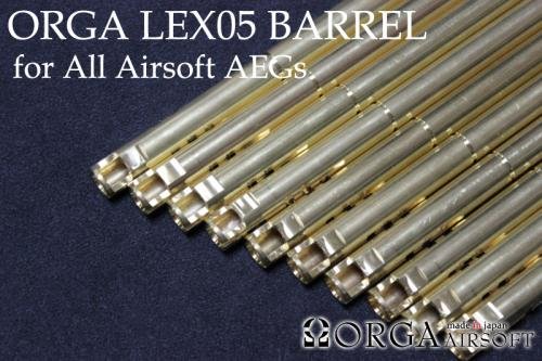 ORGA LEX05 BARREL for AEG 375mm