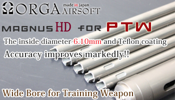 MagnusHD Barrel for PTW 373mm