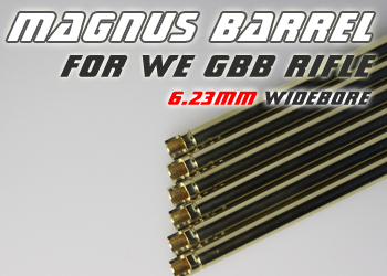 Magnus Barrel for WE-TECH GBB Rifle - Type1 256mm