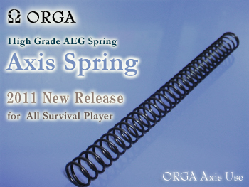 ORGA AXIS SPRING M105 for AEG