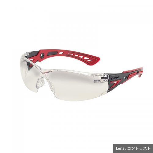 bolle safety RUSU PLUS Contrast Lens