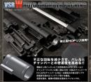 W hold chamber packing for Tokyo Marui VSR-10